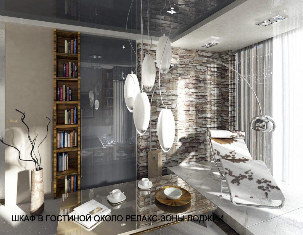 дизайн интерьера в современном стиле минимализм, элементы из окрашенных стекол, зеркало, хайт-тек, серый, коричневый, белый