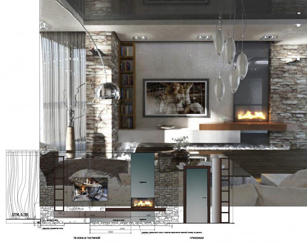 дизайн интерьера в современном стиле, гостиная, объединение, хай-тек